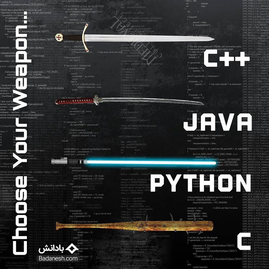 انتخاب مناسب ترین زبان برنامه نویسی